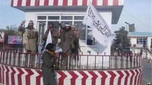 ولایت قندوز در تاریخ 12 ماه میزان سال جاری، مورد حمله گسترده طالبان قرار گرفت
