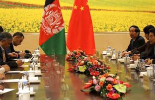 نمایشگاه فرهنگی راه ابریشم؛ گنسوی چین و بامیان افغانستان خواهر خوانده شدند