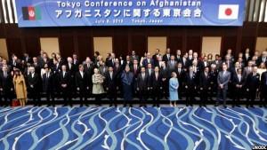 tokyo-conferance