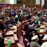 مجلس نمایندگان بودجه سال مالی 1396 افغانستان را تصویب کرد
