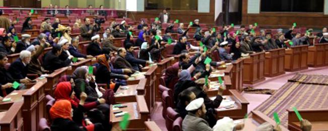 مجلس نمایندگان بودجه سال مالی ۱۳۹۶ افغانستان را تصویب کرد