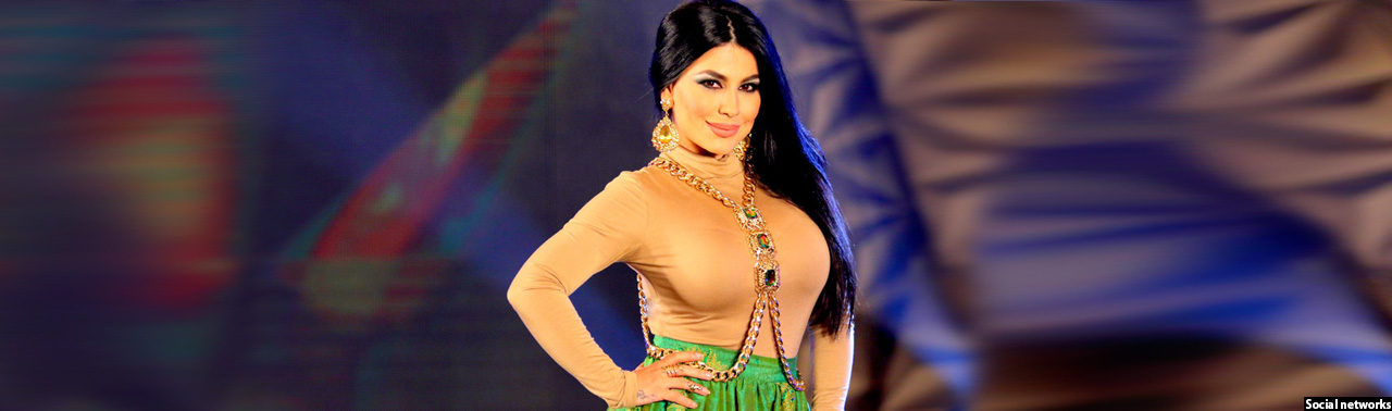 از صبح بخیر تا شب بخیر آریانا سعید