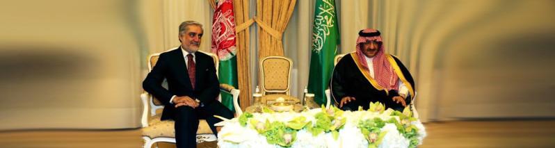 سفر به عربستان؛ افغانستان سرزمین امیدها و نگرانیها