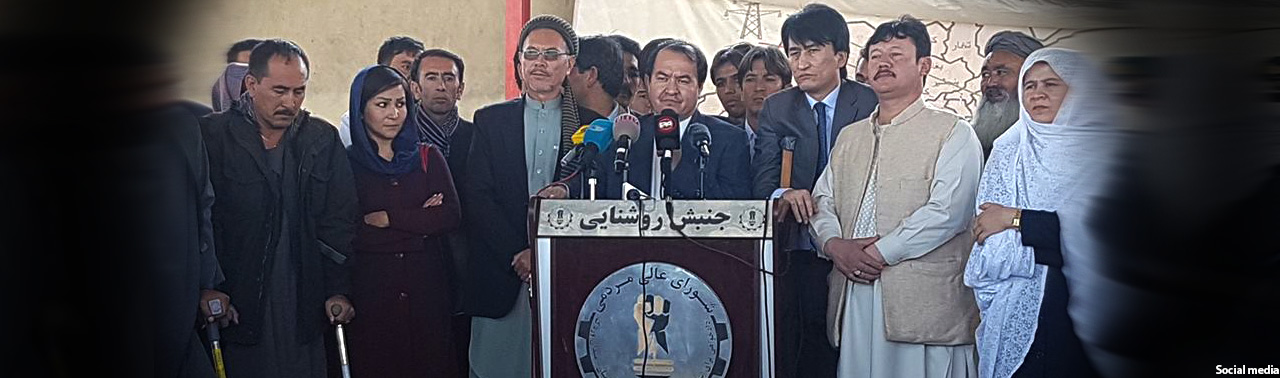 جنبش روشنایی: حکومت افغانستان ظرفیتی برای درک رفتار مدنی ندارد