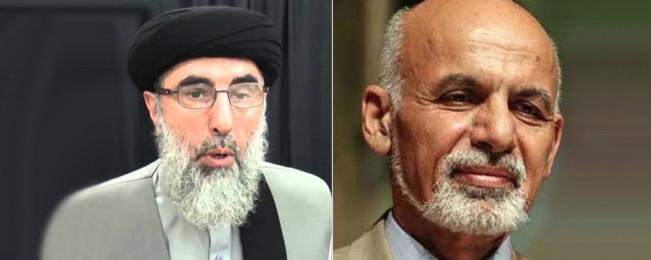 صلح با حزب اسلامی؛ فرمان اجرای موافقتنامه صلح صادرشد