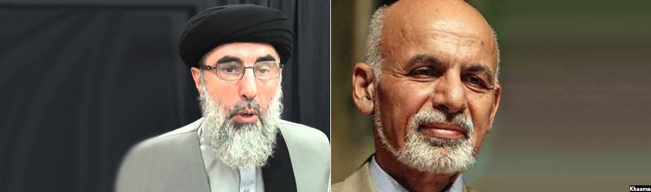 ۴ ماه پس از توافق با حزب اسلامی؛ از احتمال ورود حکمتیار به کابل تا نارضایتی از اجرای مواد موافقتنامه