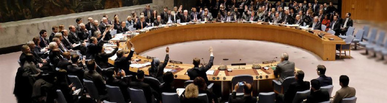 مراجعه به شورای امنیت؛ گامی دیگر برای انزوای بیشتر پاکستان