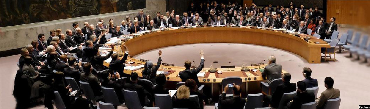 security-council-of-un