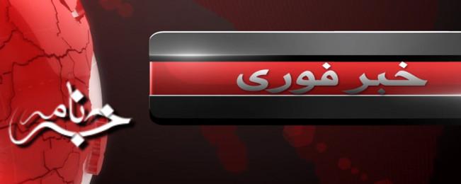 انفجار ماین مقناطیسی در ناحیه سوم شهر کابل