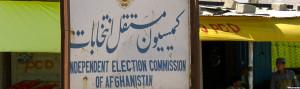 election-commission-mainpage
