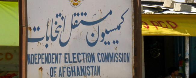 ترکیب جدید؛ پیشینه فعالیتهای اعضای کمیسیونهای انتخابات افغانستان