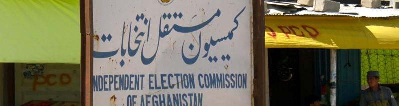 کمیته گزینش؛ ۴ مسئله مهم پیرامون مسائل انتخاباتی افغانستان