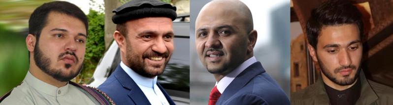 میراثداران قدرت در افغانستان (۲)