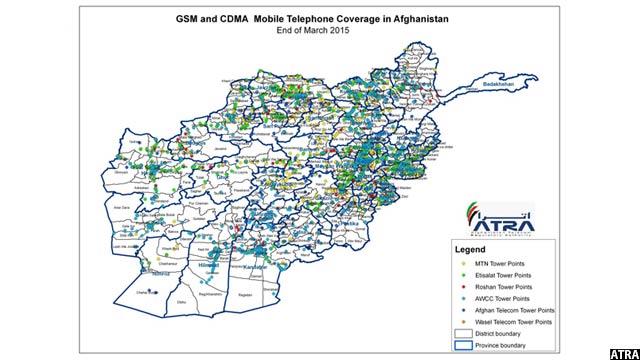 mobile-coverage