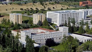 دانشگاه ناوارا