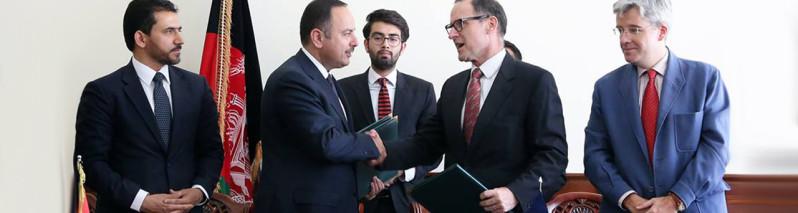 بانک آسیایی، ۷۶٫۷۵ میلیون دالر به افغانستان کمک کرد