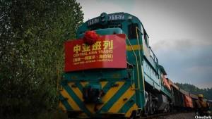 نخستین قطاری که چند وقت قبل کالای بازرگانان افغان را از چین به این کشور انتقال داد