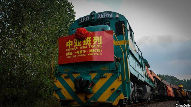 china-afg-railway