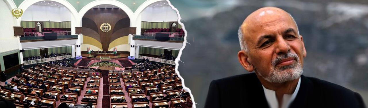 پایان استیضاح وزیران؛ تنشها میان حکومت و مجلس افغانستان به کجا میانجامد؟
