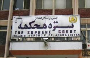 تقابل ارگ و مجلس؛ دادگاه عالی داور عادل؟