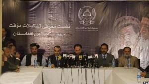 صلاح الدین ربانی در عین حال ریاست حزب جمعیت اسلامی افغانستان را نیز بر عهده دارد