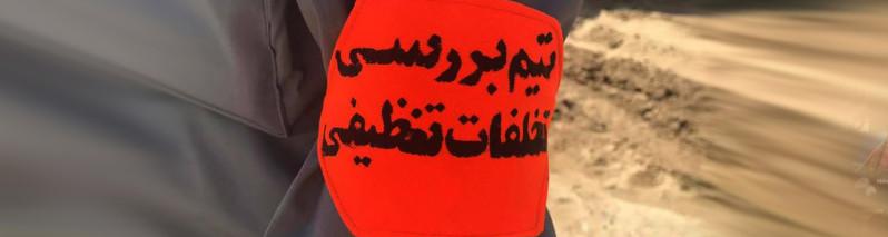جریمه برای بهداشت؛ شهرداری کابل از تنبیه ۸۰کابلی خبر داده است