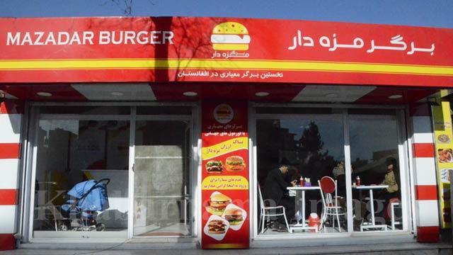 mazadar-burger-brand
