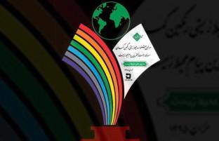 توجه به محیط زیست؛ نخستین جشنواره محیط زیستی در کابل + (تصاویر)