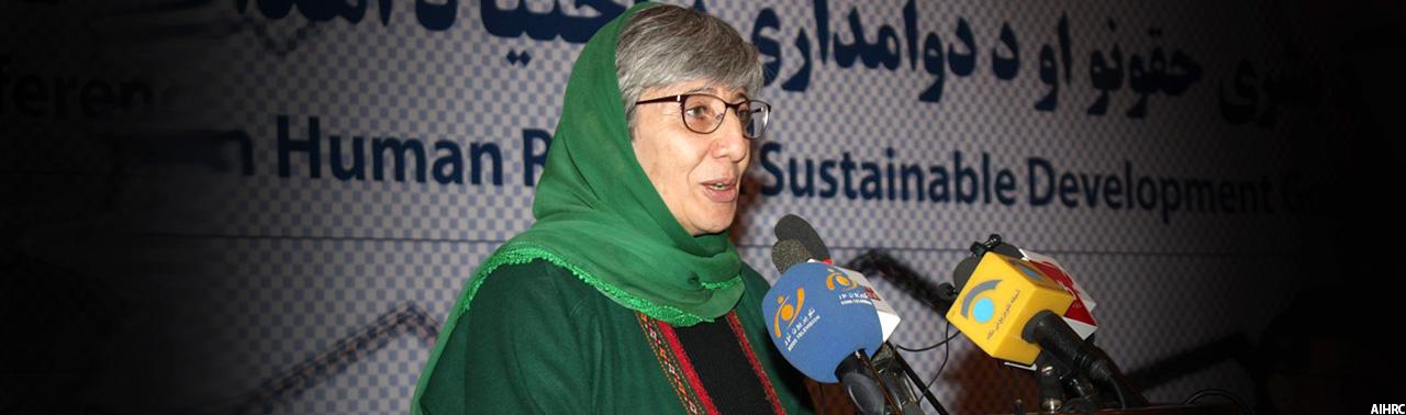 نشست توسعه پایدار در کابل؛ نباید بیعدالتی و تبعیض وجود داشتهباشد
