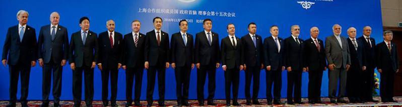 آغاز کنفرانس شانگهای؛ پاکستان متهم درجه اول در بیثباتی افغانستان