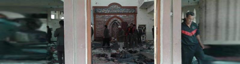حمله انتحاری در کابل؛ داعش دوباره هزارهها را هدف قرار داد