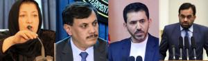 وزرایی که در روز سوم استیضاح، از جانب نمایندگان مردم افغانستان در مجلس سلب صلاحیت شدند