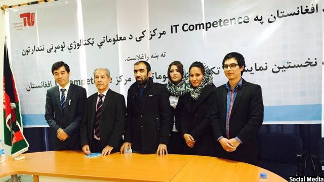 afghan-inventers-3