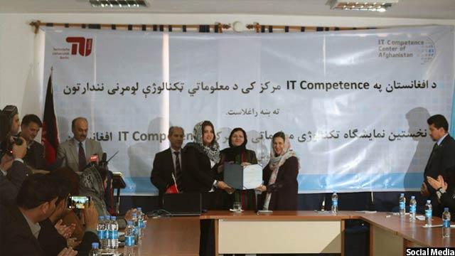 afghan-inventers-7