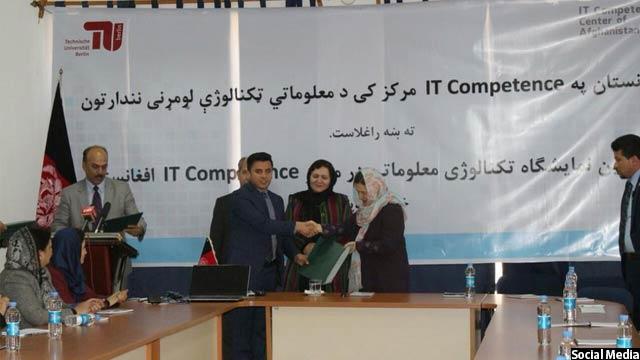 afghan-inventers-9