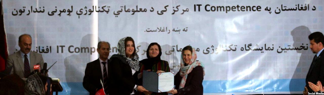 نوآوران تاثیرگذار؛ جوانان افغانستان برای تغییر آستین بر زده اند
