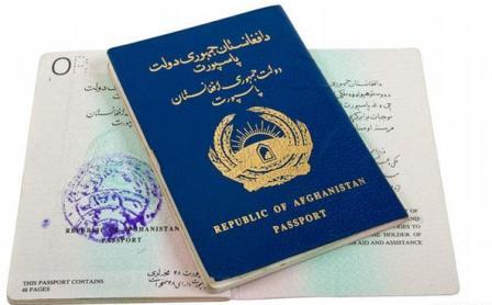 پاسپورت افغانستان اما بیاعتبارترین پاسپورت جهان لقب گرفته است / عکس: رسانههای اجتماعی