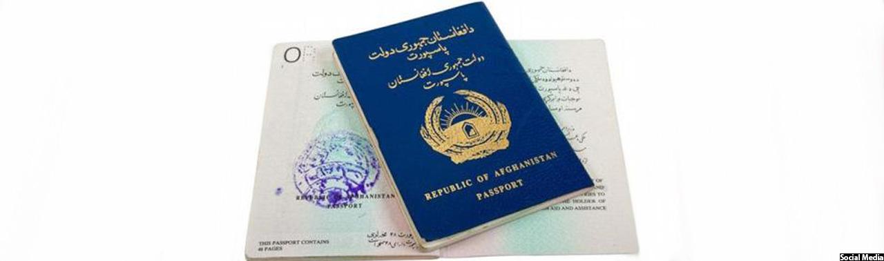 ۲۰۱۶ میلادی؛ افغانستان بیارزشترین پاسپورت جهان را دارد