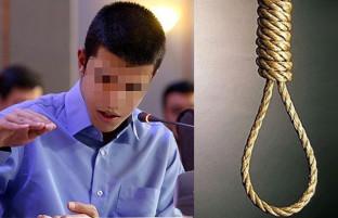 جنایت هولناک؛ توقف پرونده قاتل «ستایش قریشی» در ایران