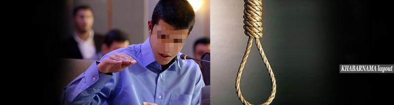 حکم قصاص قاتل ستایش در ایران تایید شد