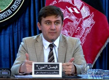 فیصل امین، سخنگوی وزارت تحصیلات عالی کشور / عکس: وایتیمگ