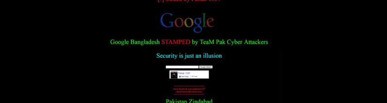 حملههای سایبری؛ اینبار گروه هکر پاکستانی سرور گوگل بنگلادیش را هک کرد
