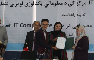 زمینهسازی برای نوآوری؛ پنج نفر برتر فناوری ارتباطات در افغانستان انتخاب شد
