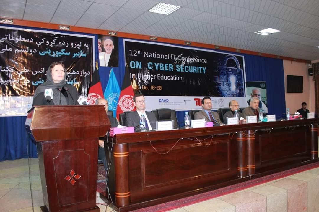 جریان کنفرانس تکنولوژی معلوماتی