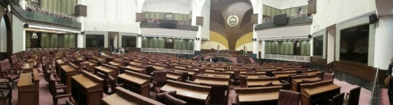 رد بودجه؛ مجلس نمایندگان افغانستان خواهان بازنگری بودجه سال ۹۶ شد