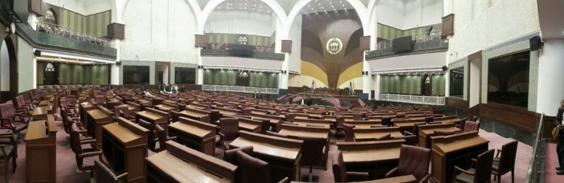 new-afghan-parliament