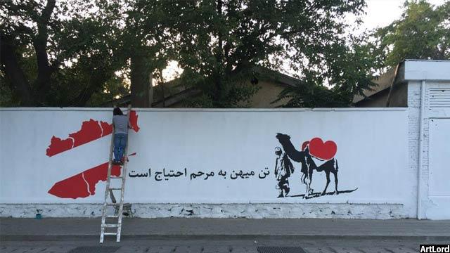یکی از نقاشی های گروه هنر سالاران افغان