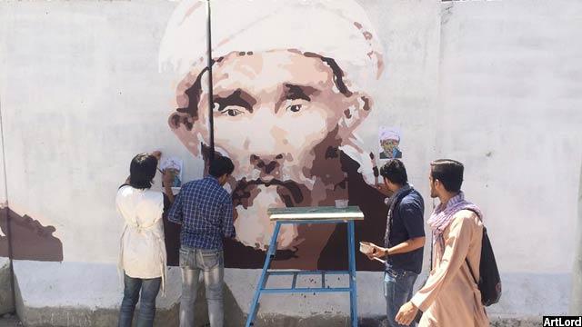 این گروه تصویر های از مشاهیر تاریخی و سیاسی افغانستان را نیز در دیوارها نقاشی کرده اند