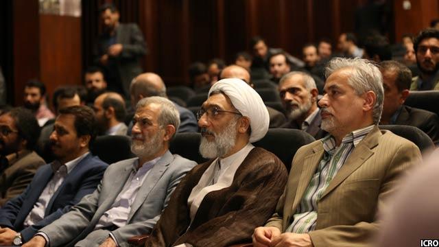 گوشهای از این مراسم در ایران