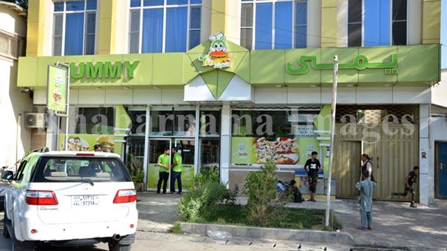 یمی در کابل